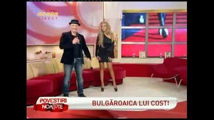 Андреа & Costi Специални Гости В Румънско Предаване