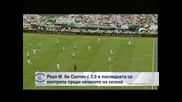 Реал М. би Селтик с 2:0 в последната си контрола преди новия сезон