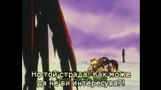 Sailor Moon - Епизод 45 Bg Sub