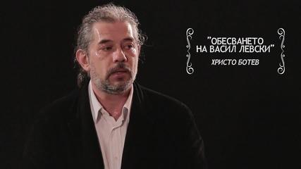 Обесването на Васил Левски