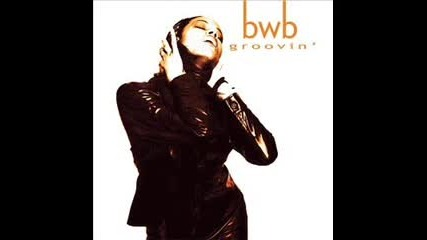 Bwb Groovin - Let's Do It Again (with Dee Dee Bridgewater)