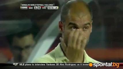 Барселона Гуадалахара Чивас 1:4