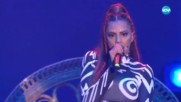 DARA - Все на мен (на живо от наградите на БГ Радио 2018)