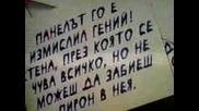 Аламинут 05.09.2015