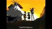 Краля на шаманите Епизод 22 [bg sub]