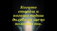 - / - @ Приятелят не се купува Божидара Ангелова