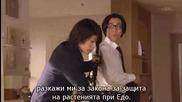 [бг субс] Samurai High School - епизод 8 - 1/2
