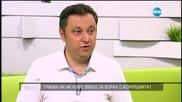 Янев: Напрежението в гетата се нагнетява от олигарси-контрабандисти