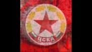 CSKA FOREVER (Kazali sa vsichki hora)