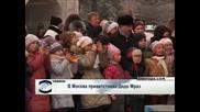 В Москва посрещнаха Дядо Мраз
