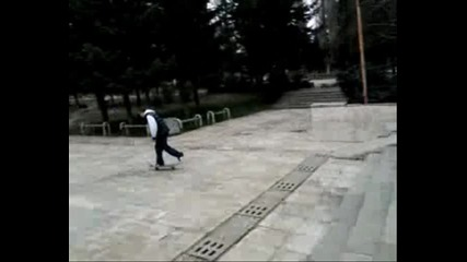 Skate mini movie