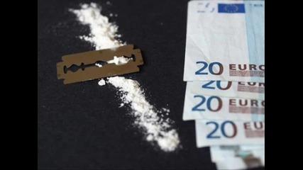 Vincent Vega - Le Cocaine (dj Renat Remix)