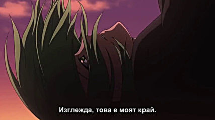 Akame ga Kill! - 20 Бг Субс