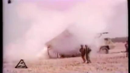 Ирано Иракската война