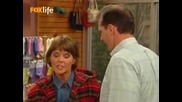 Married With Children 8x08 - Scared Single (bg. audio)