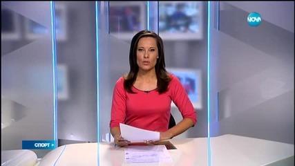 Спортни Новини (22.05.2015 - централна)