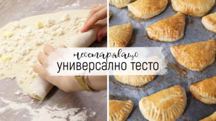 Неостаряващо хрушчовско тесто - трае до 7 дни в хладилника