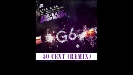 50 Cent - Like a G6 Feat. Far East Movement + Превод
