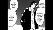 Bleach Manga 433 Бг Вградени *hq + color