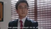 Suspicious Partner E34 / Подозрителен партньор български субтитри