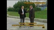 Нагли Роми Изнудвачи(г. на ефира)01.05.09