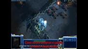 Starcraft 2 Gameplay Video Със Субтитри Part 1