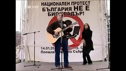 Mariia Silvestyr na protesta za sledeneto na Internet - Shouto na Ivan i Andrei
