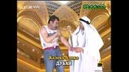 Господари На Ефира - Калеко Алеко от Дубай 05.06.2008