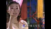 Весела Китайска песен Ban Huangdi