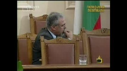 Господари На Ефира - поне 19 депутати са луди