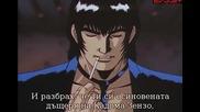 Гоку - Среднощното око (1989) - Ova 2