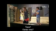 [bg sub] I Need Romance, Season 2, ep 5 1/2, 2012