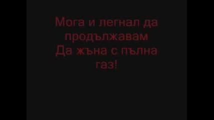 Теодор Койчинов - Комбайнеро - Интелигентска