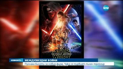 """Пуснаха билетите за """"Междузвездни войни 7"""""""