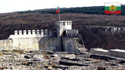 Шуменската крепост - съвременник на Троя
