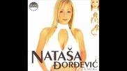 Natasa Djordjevic - Golube + БГ субтитри