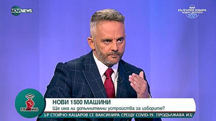 """""""Офанзива с Любо Огнянов"""": Гост е говорителят на ЦИК Цветозар Томов"""