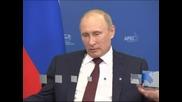 Владимир Путин: ЕК разследва Газпром заради тежкото икономическо състояние на Европа