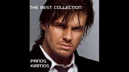 New 2009 - Panos Kiamos - Os Ton Ourano