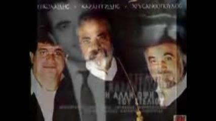 Stelios Kazantzidis - Ta sfalmata eine gia tous anthropous