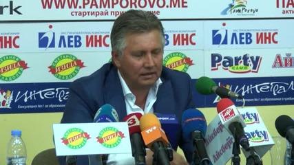 """Василев: Ние сме старият """"Локомотив София"""""""