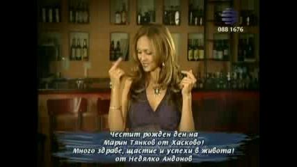 Незабравими народни песни=продават се Мамо Белите Манастири - Глория