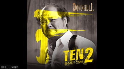Downhell - F ( Ten 2 ost )