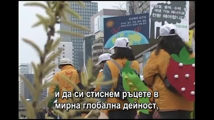 Семинара Бъди Веге, Живей Зелено, Спаси Планетата