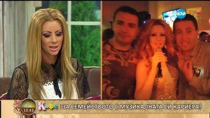 """""""На кафе"""" с Таня Боева"""