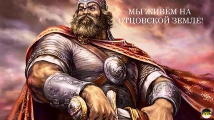 ● Николай Емелин - Русь ● текст