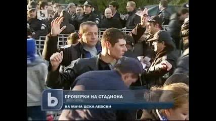 Полицията е на крак заради вечното дерби Цска - Левски