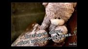 Ervin ft Athiina 2010 - Oj vazdinga o Telefoni (so Mislineja ko zvoninela)