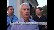 Сидеров бил зает и затова не отишъл в парламента за ветото на президента