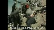 Българска Опълченска Песен